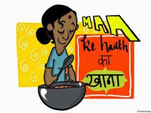 The 'scientific' view on 'Maa ke haath kaa khana' on Mother's day